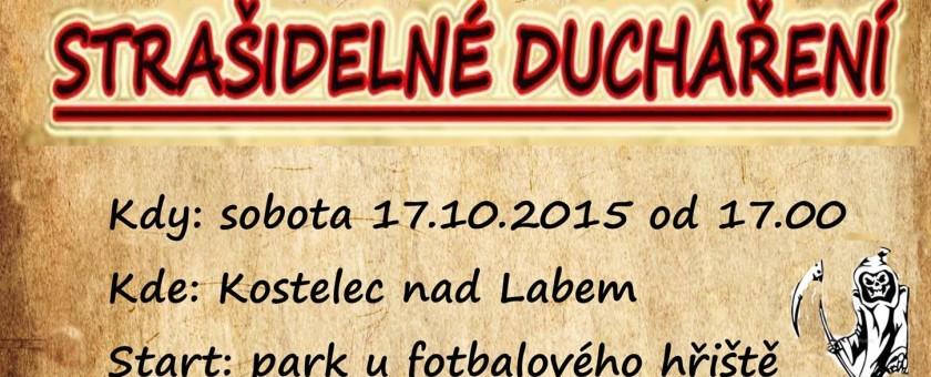 duchareni-2015